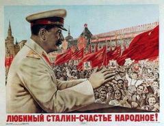 В СССР вновь введена смертная казнь за измену, шпионаж и саботаж