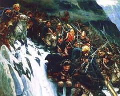 Начался знаменитый переход через Альпы армии А.В. Суворова
